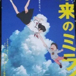 【leaf】映画試写会 未来のミライ(筑紫野イオン)