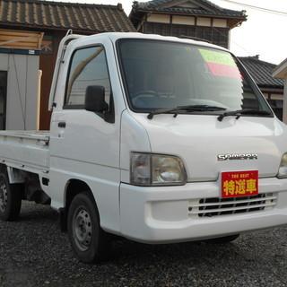 サンバートラック TB 4WD エアコン 関東地区仕入れ車両 タ...