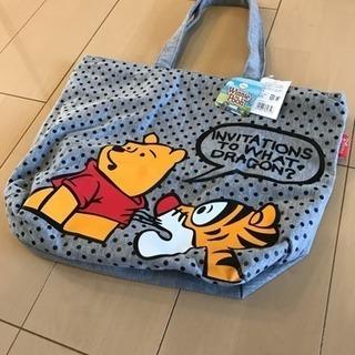 新品 未使用 プーさんのバッグ