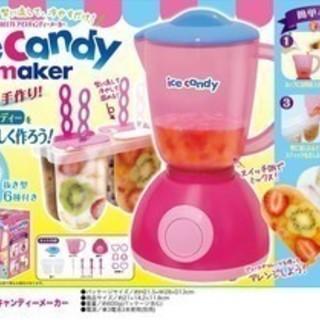SWEETSアイスキャンディーメーカー 【新品未開封】 本格アイ...