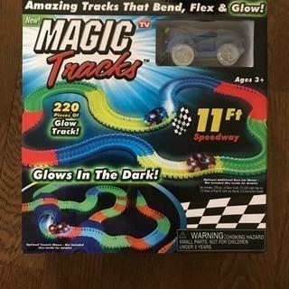 マジックトラック