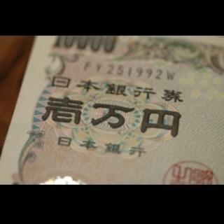 日給¥10,000~ 空調設備施工...