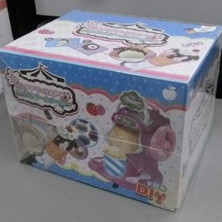 札幌市 新品 HAPPY☆HAPPY アイスクリームメーカー デ...