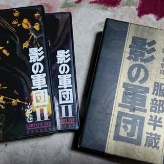影の軍団DVD