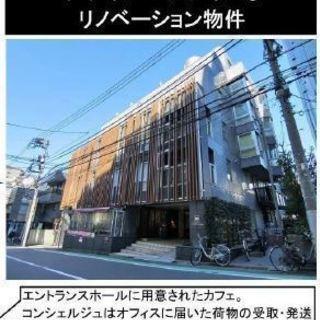 都営・メトロ各線 新宿3丁目駅から徒歩6分! 仲介手数料相談可能!...