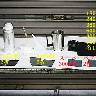 新着 ヘッドライトスチーマー2 フルセット 磨き 補修 黄ばみ 再生