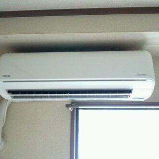 エアコン取付 取り外し 8月1日以降予約可