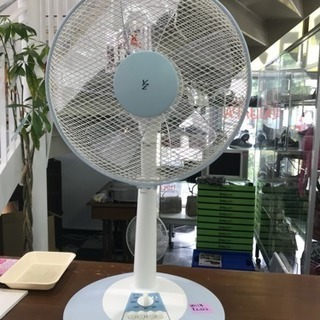 YAMAZEN 山善 扇風機 リビング扇 30センチ YLT-C...