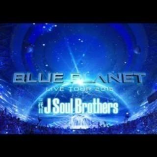 三代目 J Soul Brothers from EXILE T...