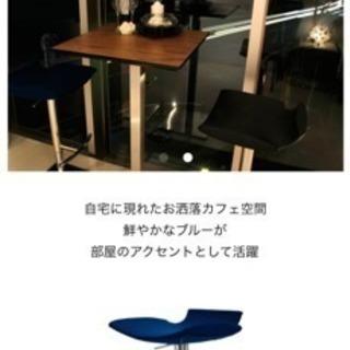 クラスティーナ カウンター用椅子 二脚セット