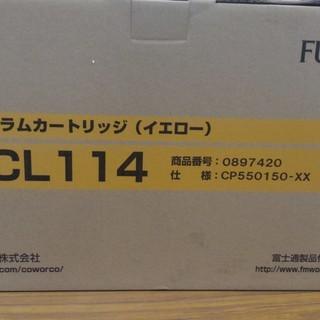 XL-C8300用トナーカートリッジCL114A 【未使用】イエロー