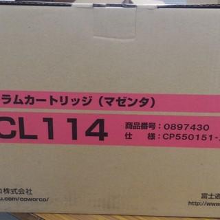 XL-C8300用トナーカートリッジCL114A 【未使用】マゼンダ