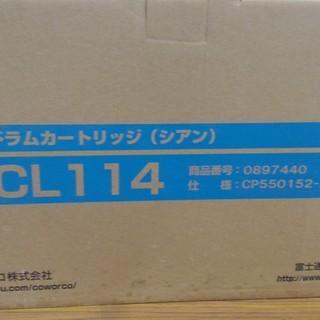XL-C8300用トナーカートリッジCL114A 【未使用】ブルー