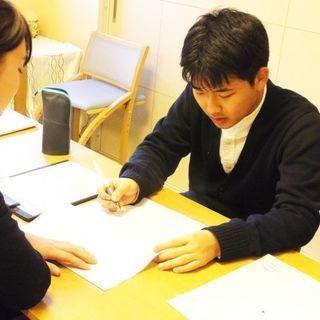 9/9(日)国立開催  発達に凹凸のあるお子様のための個別相談会