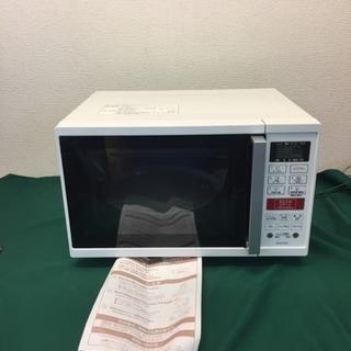 格安 動作OK YAMAZEN オーブンレンジ MAX-R155...