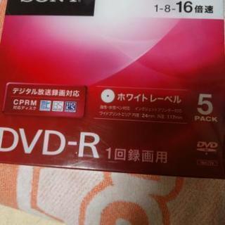 ソニー DVD-R 新品♡