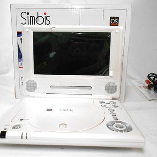 動作OK Simbis ポータブル DVDプレーヤー PDVD-...