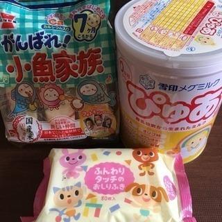粉ミルク ぴゅあと赤ちゃん煎餅とおしりふき