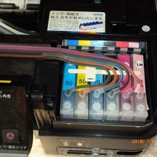 EPSON用お手軽インク連続供給-IC*50用EP-801A/9...