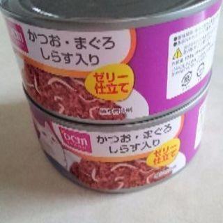 猫の缶詰め3缶