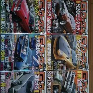 旧車 Gワークス ハコスカ Z GT-R