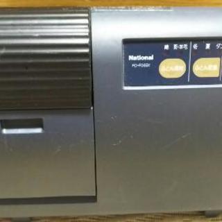🌟お取引中🌟ナショナル 布団乾燥機
