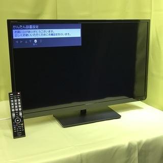 【受付終了】2015年製 32S8 東芝(TOSHIBA) RE...