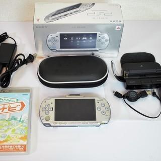 PSP プレイステーション・ポータブル アイス・シルバー (PS...