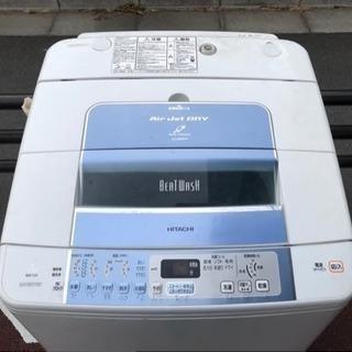 送料無料! 動作保証付き 全自動洗濯機 日立 BW-7JV 7㎏ ビートウォッシュ ダブルビートウィング!汚れを芯からひきはがす 濃縮洗剤液  ホワイト 白 - 目黒区