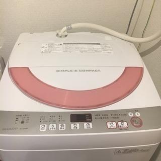 洗濯機欲しい方、譲ります。