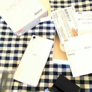 期間限定 SONY Xperia Z3 SOL26 美品 - 福岡市