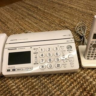 ファックス電話機Panasonic...