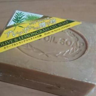 新品 アレッポからの贈り物 アレッポ石鹸  レモングラスオイル ...