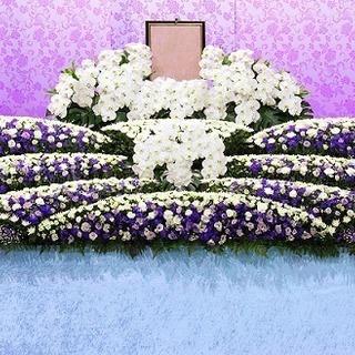 ¥85,000~費用は安価に、葬儀は立派に、ご遺族様のご要望と価...