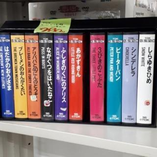 【リブラ店】英語童話 ビデオ 10巻セット