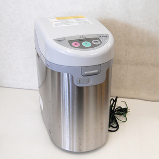 日立 家庭用生ごみ処理機 乾燥式 ECO-V30 容量3.0kg...