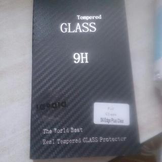 スマホガラスフィルム