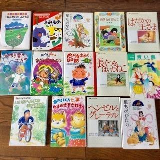 小説、童話 他 14冊まとめて¥500
