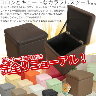 新品スツール!2980円!全12色対応!楽天価格4580円…
