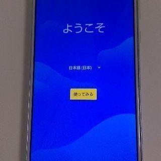 AQUOS sense plus SH-M07 ホワイト 携帯端末