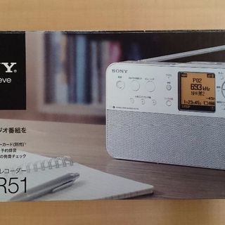 ポータブルラジオレコーダー SONY