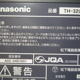 ◇取引終了 パナソニック32V型テレビ TH-32LX65 ビエラ ♪デジタルハイビジョン ■1週間の動作補償します。 - 名古屋市