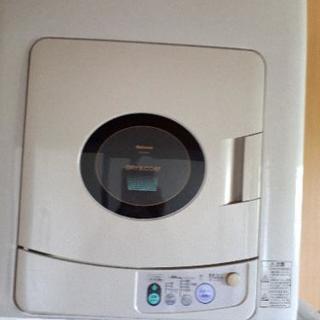[ジャンク品] 乾燥機&台つき