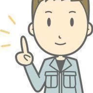【時給1400円~】~色々な検査試験業務~車通勤OK!!