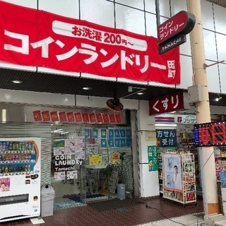 高松で1番安い‼️レンタカー‼️軽自動車1日¥980‼️ − 香川県
