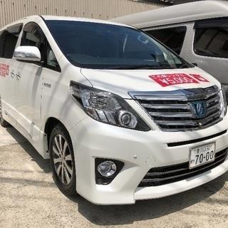 ‼️1台 ¥3000‼️洗車&貸出スタッフ募集