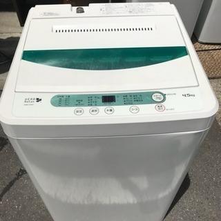 洗濯機 ヤマダ電機 2016年 一人暮らし 4.5kg洗い YWM...