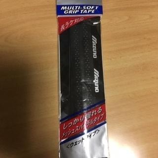 テニスラケット用 グリップテープ