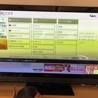 日立 プラズマテレビ  Wooo 50インチ  P50-XP07