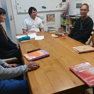 学生・社会人のための英会話。日本人の弱点をしっかりカバーします。 − 愛媛県